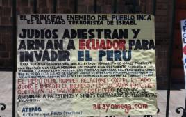 אנטישמיות בבוליביה
