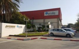 מפעל אמיליה קוסמטיקס
