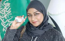 """""""בית ספר לנהיגה לנשים בסעודיה"""""""