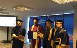 """טקס הענקת תואר ד""""ר של כבוד לאברהם דובדבני"""