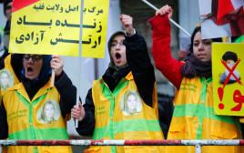 ההפגנות באיראן