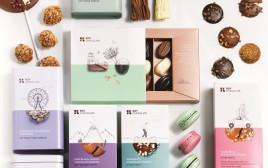 רוי שוקולד