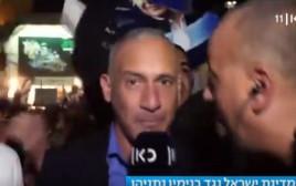 יואב קרקובסקי בהפגנת התמיכה בנתניהו
