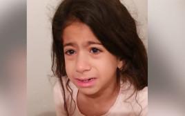 תיעוד ילדיה של רעות שפילמן דרייר