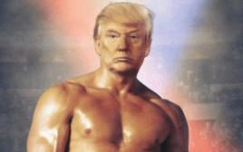 טראמפ בציוץ מיוחד