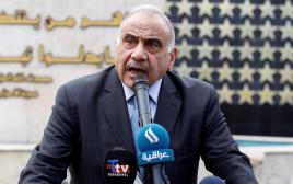 ראש ממשלת עיראק