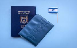דרכון ותעודת זהות