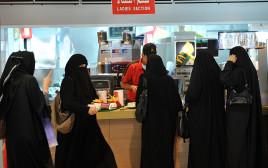 נשים במסעדה עם הפרדה מגדרית בסעודיה