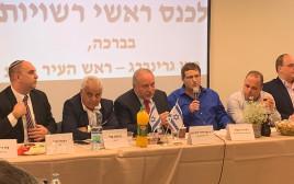 ליברמן בכנס ראשי הרשויות