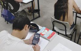 תלמידים יושבים בכיתה, אילוסטרציה (למצולמים אין קשר לנאמר בכתבה) פלאש 90