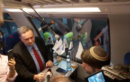 """ישראל כ""""ץ, בצלאל סמוטריץ'"""