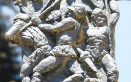 מרד החשמונאים