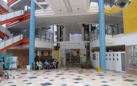המרכז הרפואי לגליל מערבי