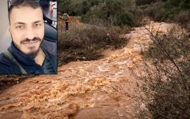 ההרוג מוואדי סאלמה בהסחפות במים