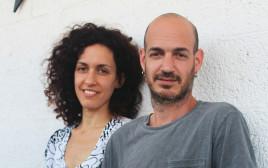 מעצבים ישראלים