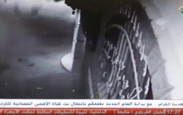 רגעי החיסול של בכיר הג'יהאד האסלאמי, בהאא אבו אל-עטא