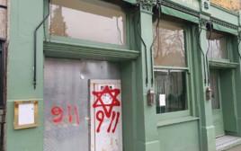 גרפיטי אנטישמי בלונדון