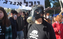 ההפגנה נגד הנישוב באסדת לוויתן