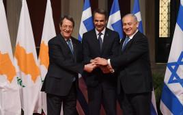 נתניהו עם נשיאי יוון וקפריסין