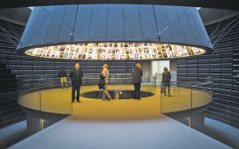 מוזיאון יד ושם, ארכיון