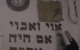 הכת החרדית בירושלים