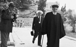 הרב עוזיאל ודוד בן גוריון