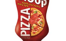 קטשופ פיצה של אסם