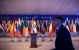 """בית הנשיא נערך לפורום השואה הבינ""""ל"""