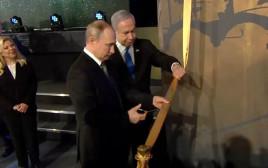 ולדימיר פוטין חונך את האנדרטה למצור על לנינגרד