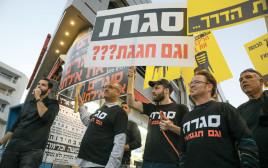 הפגנה נגד חוק המרכולים, ינואר 2018