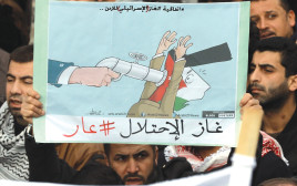 ההפגנה נגד הסכם הגז בעמאן
