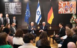 ראובן ריבלין ונשיא גרמניה במפגש עם תלמידים
