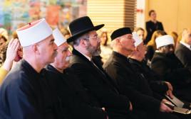אנשי דת בכנס נגד אלימות מינית