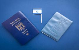 דרכון ישראלי ותעודת זהות