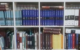 ספרי מרכז שטיינזלץ