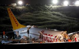 המטוס הטורקי שהתרסק (צילום: רויטרס)