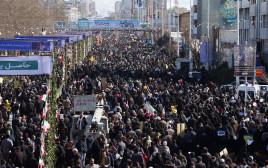 עצרת המונים לציון יום השנה ה-41 למהפכה האסלאמית באיראן