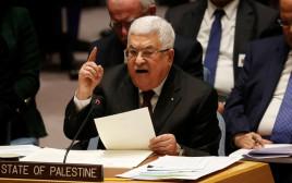 """אבו מאזן במועצת הביטחון באו""""ם"""