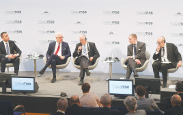 הוועידה במינכן