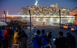 """ספינת הקורונה, ה""""דיימונד פרינסס"""""""