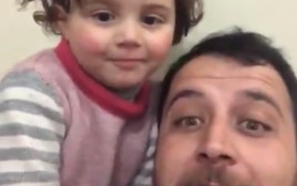 אבא ובת, סוריה