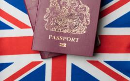 דרכון בריטי