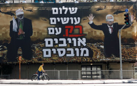 שלט בתל אביב