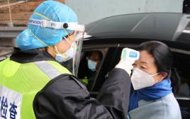 נגיף הקורונה בסין
