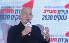 אהוד אולמרט בוועידת עסקים 2030 מעריב