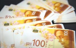 כסף מזומן