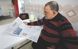 בחברון מתעניינים בבחירות בישראל
