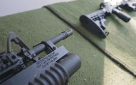 כלי נשק - אילוסטרציה
