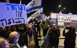 מצביעי העבודה מפגינים מול ביתה של אורלי לוי