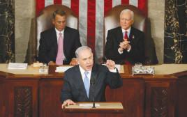 בנימין נתניהו בקונגרס